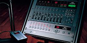 1987_dmp7_banner